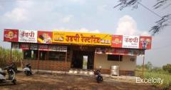 Hotel Panchvati-Udupi Restaurant