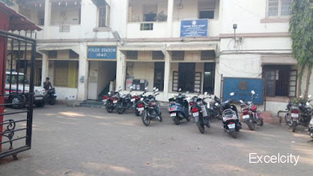 Kurla Railway Police Station