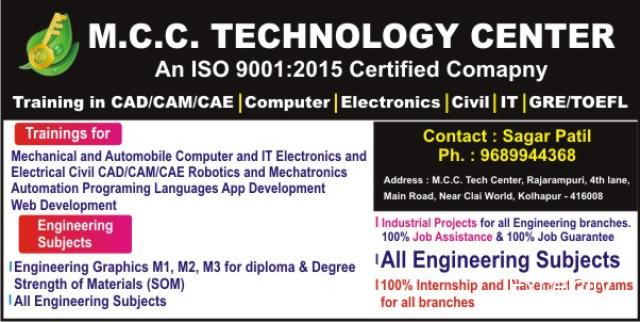 MCC Technology Center