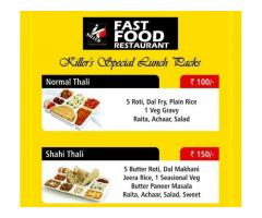 Fast Food Cafe