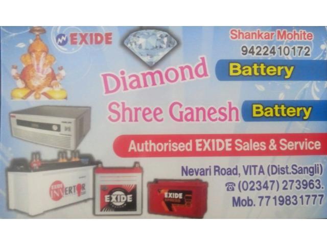 Diamond Battery Shree Ganesh Battery