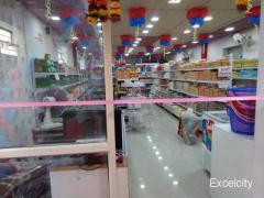 Arihant Bazar Baramati