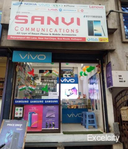 Sanvi Communication