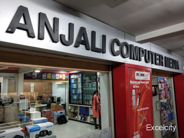 Anjali Computer Media
