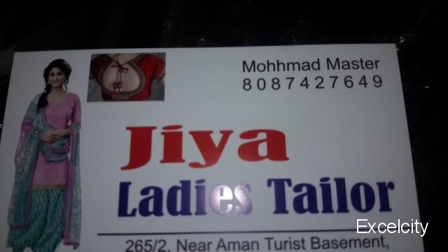 JIYA LADIES TAILOR