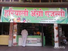 Hariyali Agro Agency
