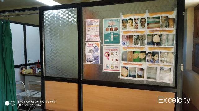 Swara Hospital