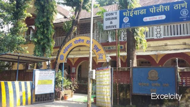 Police Station Bhoiwada