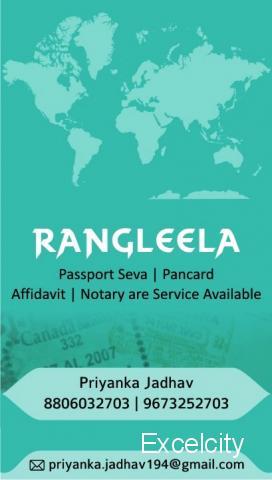 Rangleela