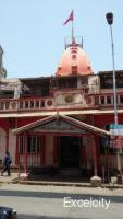 Shri Albela Hanumanji Mandir