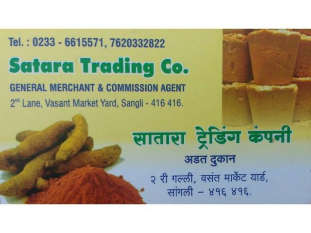 Satara Trading Co.