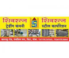Shivratna Trading Company