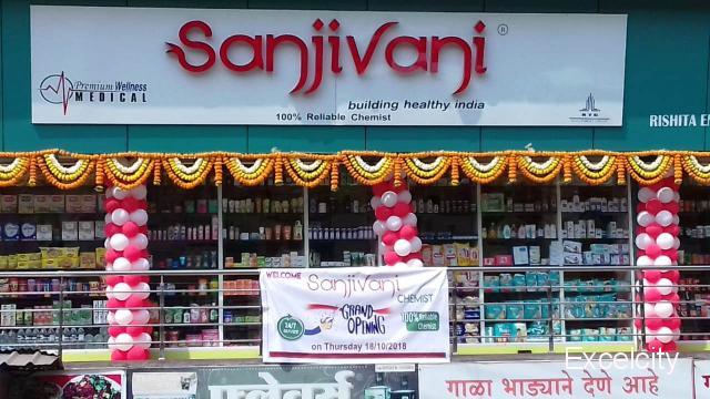 Sanjivani Chemist