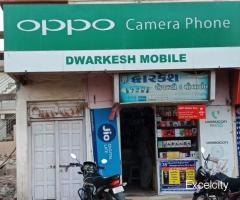 Dwarkesh Mobile