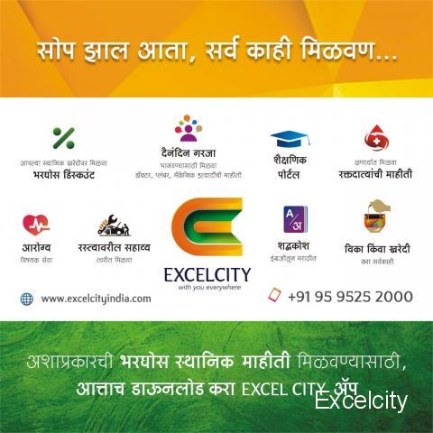 Sarthak Media Solution