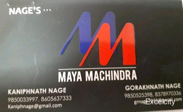 Maya Machindra Mandap Decorators