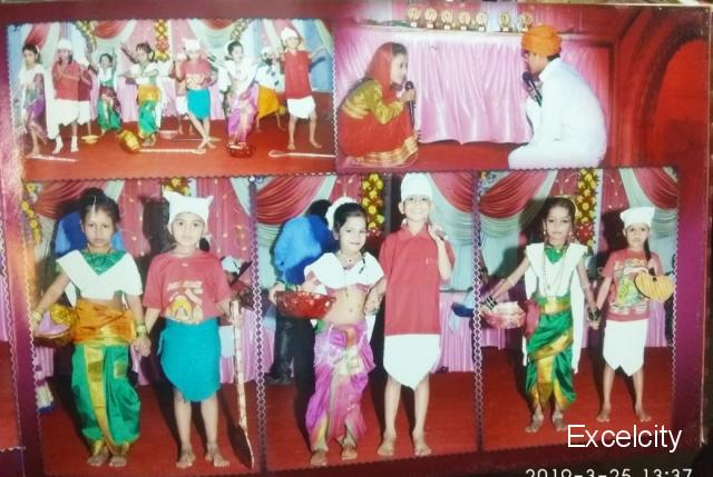 MANGAL PUJA ENGLISH MEDIUM SCHOOL / KUMAR VIVEK CLASSES