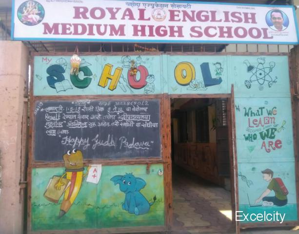 Royal English Medium High School