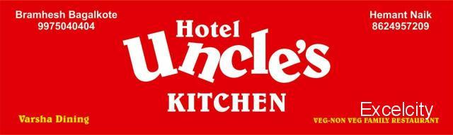 Hotel Uncle's Kitchen