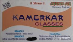 KAMERKAR CLASSES