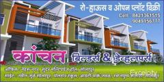 Kanchan Developers & Builders