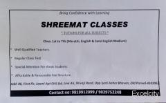 Shreemat Classes