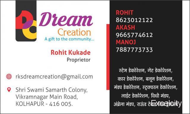 Dream Creation