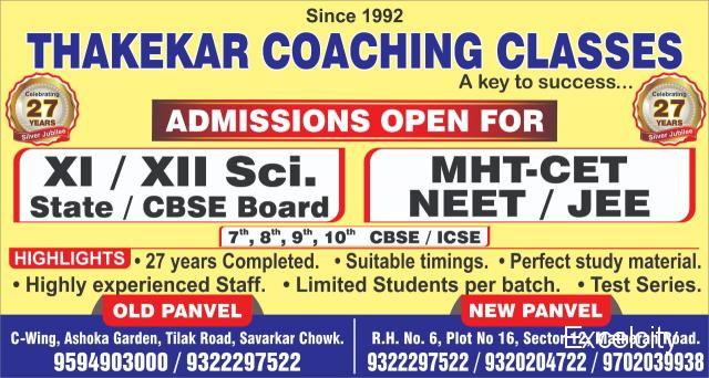Thakekar Coaching Classes New Panvel