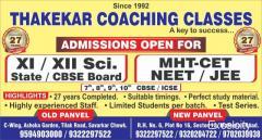 Thakekar Coaching Classes New Panvel
