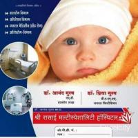Shri Rasai Multy Speciality Hospital
