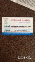 Sanjivani Homeopathy