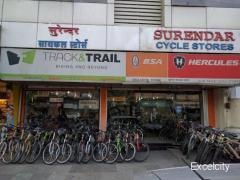 Surendar Cycle Stores Erandwane