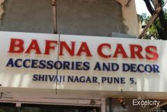 Bafna Cars Shivajinagar