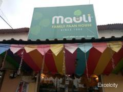 Mauli Family Paan House