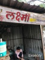 Laxmi Tyres and Puncture