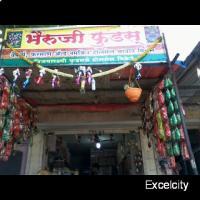 Bhairuji Fruits Wholesale Market