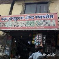 Daksha Dry Fruits And Spices