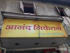 Anand Niketan Foods