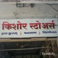 Kishor Stores