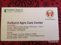 Kulkarni Agro Care Centre
