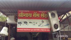 Shrinath Gas Center