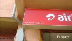 Maharani Mobile Shopee