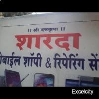 Sharada Mobile Shoppee