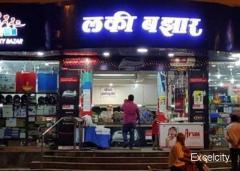 Lucky Bazaar
