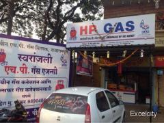 Swaranajali HP Gas Agency