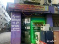 Jay Bhavani Refrigeration