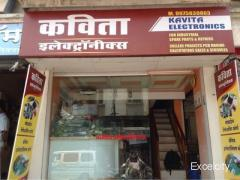 Kavita Electronics