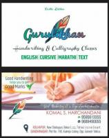 Gurulikhan Handwriting & Calligraphy Classes