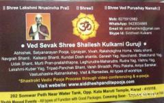 Shailesh Kulkarni Guruji