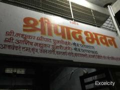 Shree Madhukar Shripad Pujari